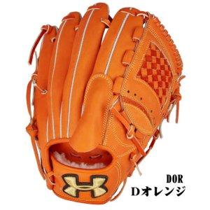 画像2: アンダーアーマー硬式グラブ (投手用)MADE IN JAPAN