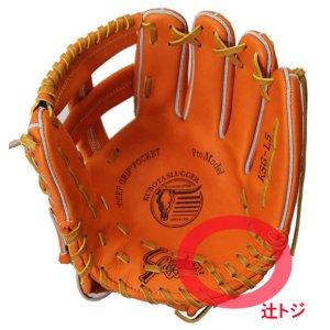 画像2: 久保田スラッガー硬式グラブ(KSG-L5 内野手)