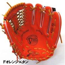 商品の写真2: 久保田スラッガー硬式グラブ(KSG-T1 内野手)