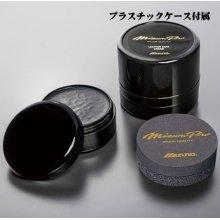 商品の写真1: ミズノプロ レザーケアクリーム(固形タイプ)