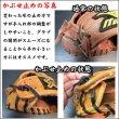 画像5: 久保田スラッガー軟式グラブ(KSN-ML-1 外野手) (5)