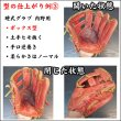 画像8: 久保田スラッガー軟式グラブ(KSN-ML-1 外野手) (8)