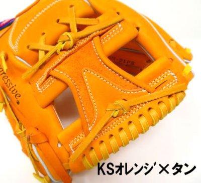 画像3: 久保田スラッガー軟式グラブ(KSN-21PS 内野手)