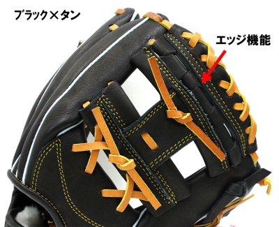 画像3: 久保田スラッガー軟式グラブ(KSN-23MS 内野手)