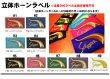 画像3: 久保田スラッガーのグラブラベル交換 (3)